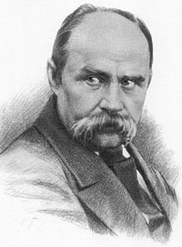 Тарас Шевченко