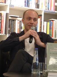 Даниил Туровский