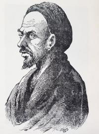 Абу-ль-Хасан Али Ибн ар-Руми