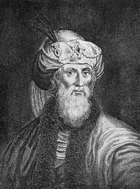 Иосиф Флавий