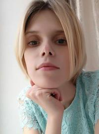 Кристина Гептинг
