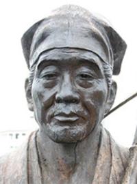 Басё Мацуо