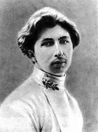 Сергей Городецкий