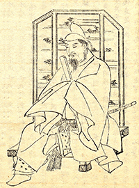 Митидзанэ Сугавара-но